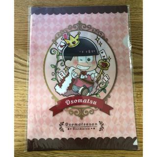 おそ松さん A4 クリアファイル 6枚セット 新品(クリアファイル)