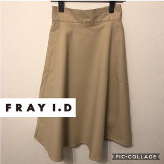 フレイアイディー(FRAY I.D)のフレイアイディー  ミモレ丈スカート ベージュスカート(ロングスカート)