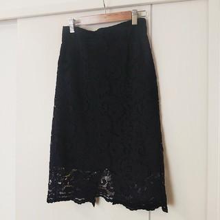 GU - 花レースタイトスカート
