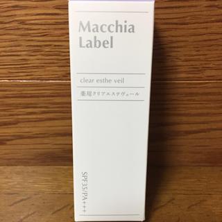 Macchia Label - 新品未開封  薬用クリアエステヴェール (ナチュラル)
