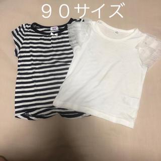シマムラ(しまむら)の90サイズ Tシャツ 二枚セット(Tシャツ/カットソー)