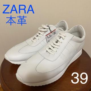 ザラ(ZARA)の新品タグ付  ZARA  ホワイト  レザー スニーカー  39(スニーカー)