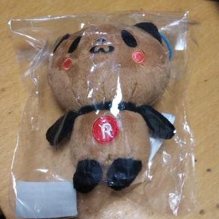 Rakuten - 【ハワイ限定】日焼けお買い物パンダ