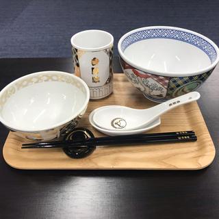 ヨシノヤ(吉野家)の新品・未使用!吉野家 丼ぶりノベルティ フルセット スタンプカード10枚分(食器)