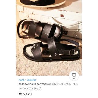 ナノユニバース(nano・universe)のnano universe×the sandals factory (サンダル)