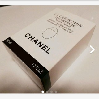 シャネル(CHANEL)のDiorおまけ付き CHANEL Handcream(ハンドクリーム)