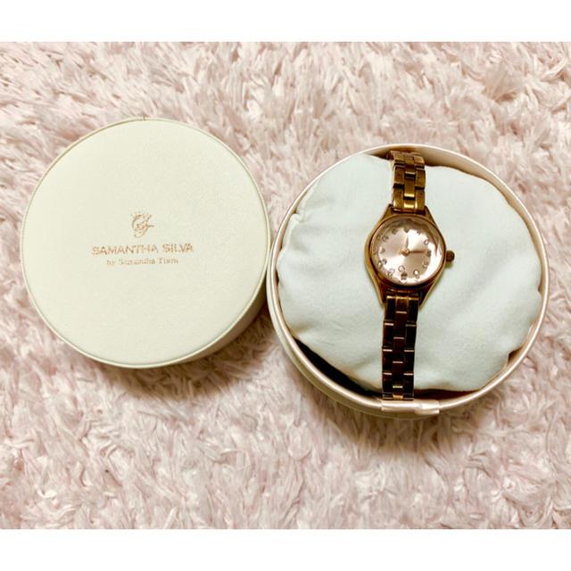 Samantha Silva(サマンサシルヴァ)の【値下げ】Samantha Silva 腕時計 レディースのファッション小物(腕時計)の商品写真