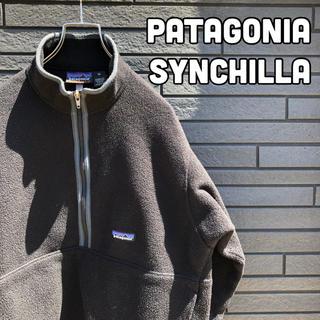 patagonia - 【定番】Patagonia シンシラ スナップT フリース