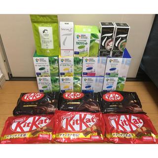 ネスレ(Nestle)の新品 ウェルネスミルク キットカット スペシャルTセット(青汁/ケール加工食品 )