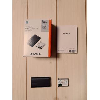 ソニー(SONY)のACC-TRDCJ(Cyber-shot DSC-RX0用充電キット)(その他)