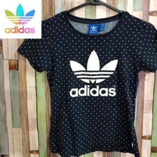 adidas - アディダスオリジナルス Tシャツ B0153