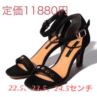 カプリシューレマージュ(CAPRICIEUX LE'MAGE)の新品 定価11880円 パンプス ブラック 24センチ (ハイヒール/パンプス)