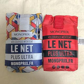 パリ モノプリ MONOPRIX エコバッグ 2点セット(エコバッグ)
