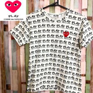 コムデギャルソン(COMME des GARCONS)のコムデギャルソン Tシャツ B0156(Tシャツ(半袖/袖なし))