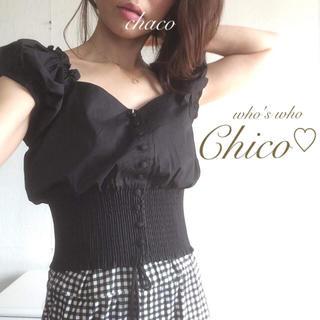 who's who Chico - 新品⁂タグ¥6372【Chico】ウエストシャーリングブラウス オフショル