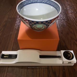 吉野家 どんぶりとお箸のセット(食器)