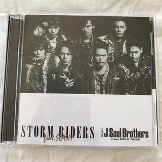 サンダイメジェイソウルブラザーズ(三代目 J Soul Brothers)のSTORM RIDERS feat. SLASH ★ 3JSB シングル CD(ポップス/ロック(邦楽))