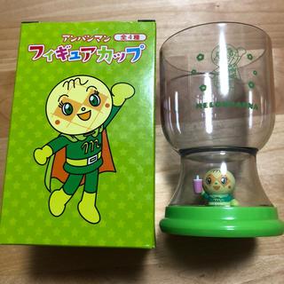 アンパンマン(アンパンマン)のアサヒ飲料 アンパンマン フィギュアカップ メロンパンナちゃん(グラス/カップ)