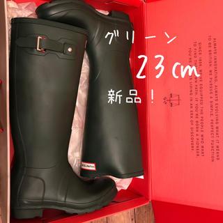 ハンター(HUNTER)の【新品】ハンター レインブーツ 長靴(レインブーツ/長靴)