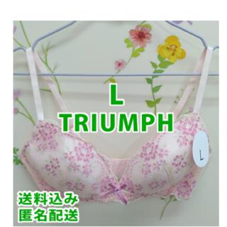 トリンプ(Triumph)のL トリンプ ブラジャー ノンワイヤー 大きいサイズ ピンク (ブラ)