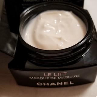 シャネル(CHANEL)の残量8割以上シャネルマスク ドゥマッサージュ(フェイスクリーム)