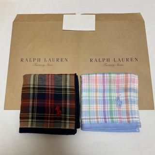 ラルフローレン(Ralph Lauren)の新品 ラルフローレン ガーゼ タオル ハンカチ セット ポロ(ハンカチ/ポケットチーフ)