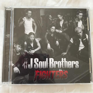 サンダイメジェイソウルブラザーズ(三代目 J Soul Brothers)のFIGHTERS ★ 三代目 J Soul Brothers シングル CD(ポップス/ロック(邦楽))