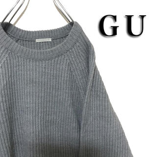 GU - GU ジーユー シンプル ニット セーター グレー