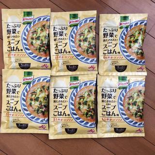 味の素 - ☆クノール6食☆たっぷり野菜で満たされたいときのスープごはん用まろやかコンソメ