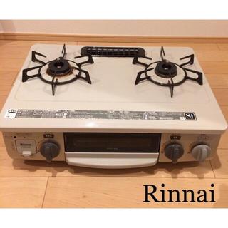 リンナイ(Rinnai)のRinnai リンナイ グリル付き ガステーブル LPプロパン ※着払い(調理機器)