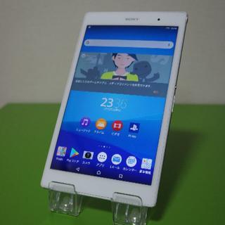 エクスペリア(Xperia)のxperia z3 tablet sgp611 white (タブレット)