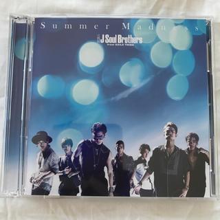 サンダイメジェイソウルブラザーズ(三代目 J Soul Brothers)のsummer madness ★ 三代目 J Soul Brothers CD(ポップス/ロック(邦楽))