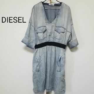 DIESEL - ディーゼル DIESEL ワンピース