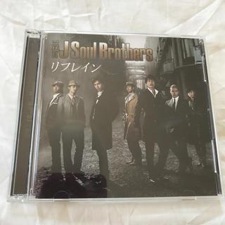 サンダイメジェイソウルブラザーズ(三代目 J Soul Brothers)のリフレイン ★ 三代目 J Soul Brothers シングル CD DVD(ポップス/ロック(邦楽))