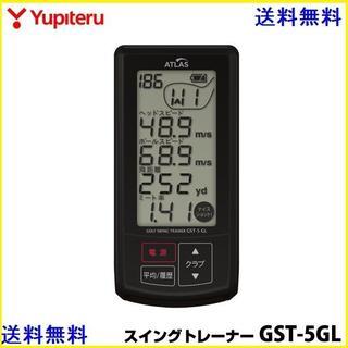 新品 送料無料 電池付き GST-5 GL ユピテル ゴルフスイングトレーナー