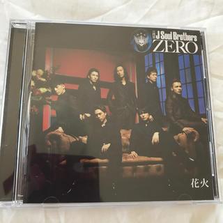 サンダイメジェイソウルブラザーズ(三代目 J Soul Brothers)の花火 ZERO ★ 三代目 J Soul Brothers シングル  CD(ポップス/ロック(邦楽))