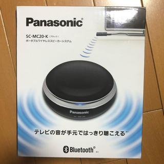 Panasonic - ワイヤレススピーカー【Panasonic】