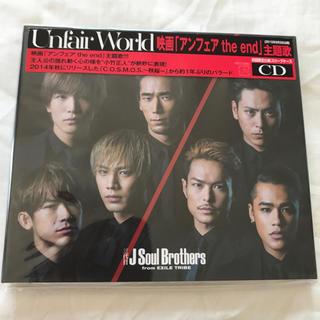 サンダイメジェイソウルブラザーズ(三代目 J Soul Brothers)のUnfair World ★ 三代目 J Soul Brothers シングル(ポップス/ロック(邦楽))