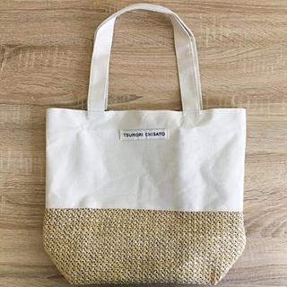 ツモリチサト(TSUMORI CHISATO)の【新品未使用】ツモリチサトのかごトート(かごバッグ/ストローバッグ)