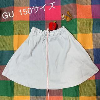 ジーユー(GU)のGU  150サイズ スカート(スカート)