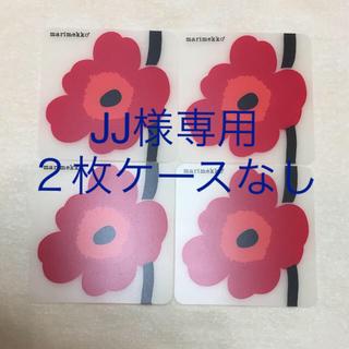 マリメッコ(marimekko)のJJ様専用 マリメッコ コースター 2枚(キッチン小物)