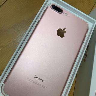 Softbank - iPhone7plus 128G