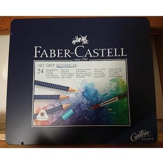 FABER-CASTELL - 【新品未使用】FABER - CASTELL 透明水彩色鉛筆 24色セット