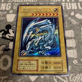 ユウギオウ(遊戯王)のブルーアイズホワイトドラゴン初期シークレットレア(シングルカード)