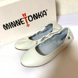 ミネトンカ(Minnetonka)の未使用美品❤️ミネトンカ レザー バレエシューズ サイズ5 アナ ホワイト 白(バレエシューズ)