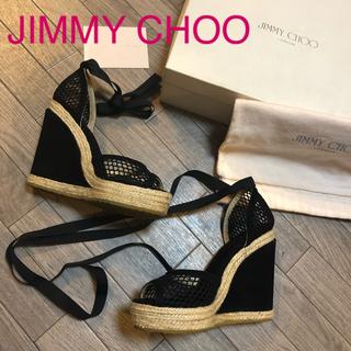 ジミーチュウ(JIMMY CHOO)の美品♡JIMMY CHOO♡メッシュ♡リボン♡サンダル♡36(サンダル)