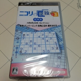 PlayStation Portable - 新品 PSPソフト ニコリの数独 +3 第4集 nikoli.comセレクション