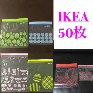 イケア(IKEA)のIKEAジップロック50枚(収納/キッチン雑貨)