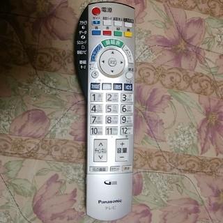 パナソニック(Panasonic)のパナソニックTVリモコン(その他)