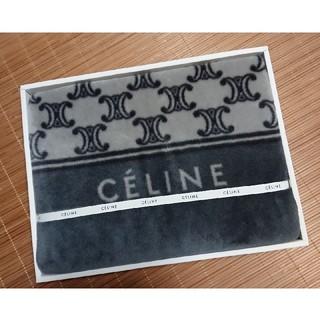 セリーヌ(celine)のCELINE ハーフケット(膝掛け)(毛布)